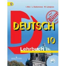 Бим. Немецкий язык. 10 класс. Учебник. Базовый уровень (ФГОС)