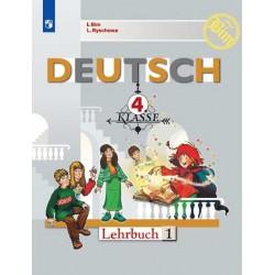Бим. Немецкий язык 4 класс. Учебник в 2-х частях ФП