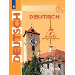 Бим. Немецкий язык 7 класс. Рабочая тетрадь
