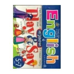 Сундучок с играми. Учим английский язык. (Play&Say) Уровень 2. Синий
