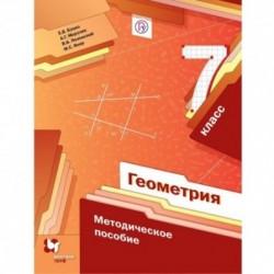 Мерзляк Геометрия 7 кл. Методика (ФГОС)