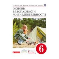 Латчук и др. ОБЖ  6кл Учебник. ВЕРТИКАЛЬ