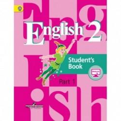 Кузовлев.  Английский язык 2 класс. Учебник в 2-х частях (ФГОС)